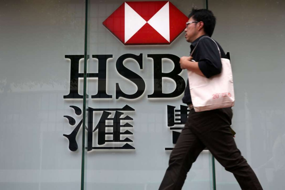 HSBC shares rally to a six-month high after executing HK$105m share