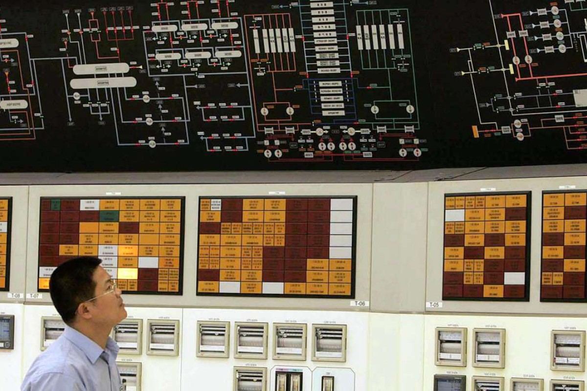 ced07a41abe The control room in 2005 at the Qinshan plant, China's first self-designed  and