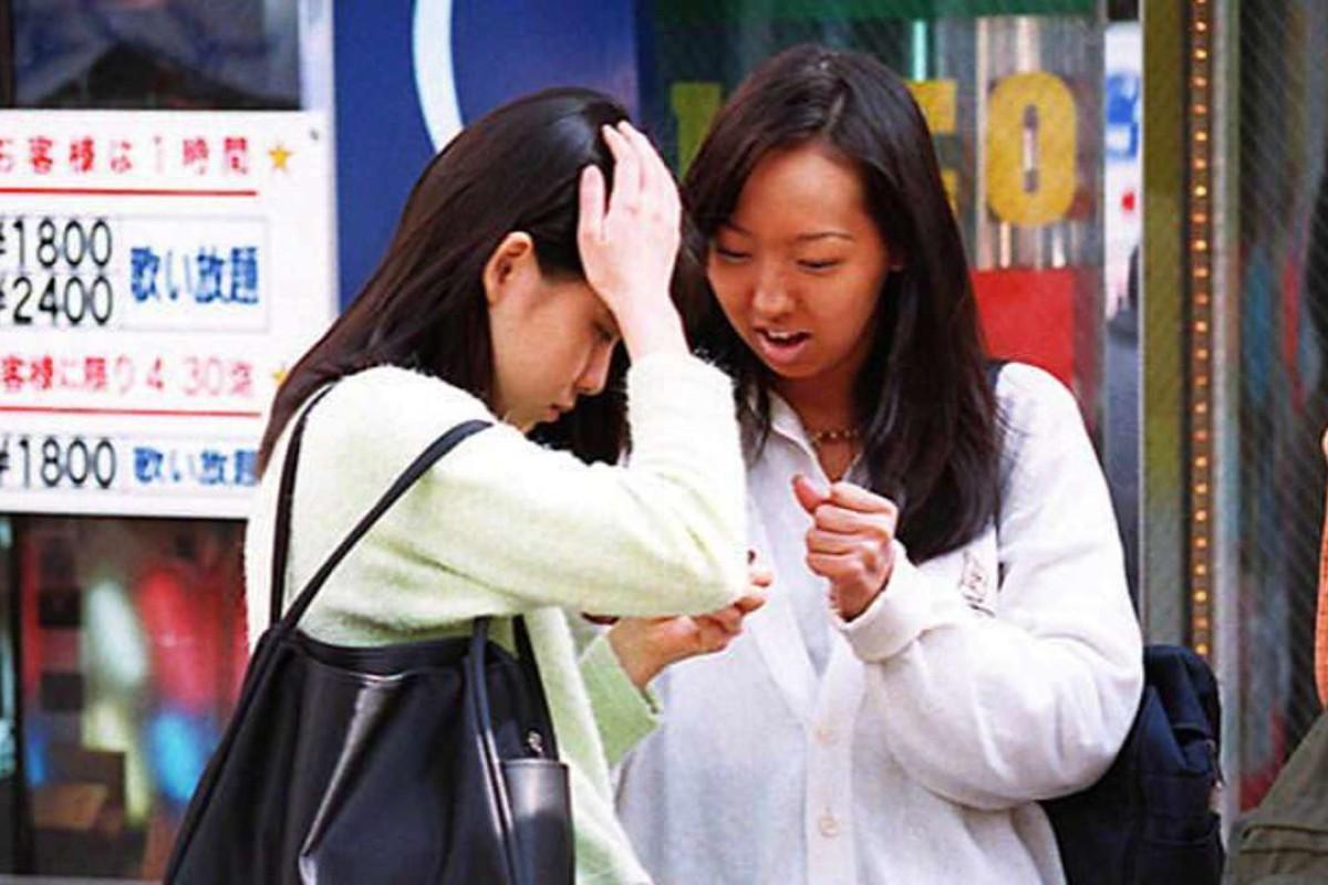 dating sites Japan Dating acroniemen BBC
