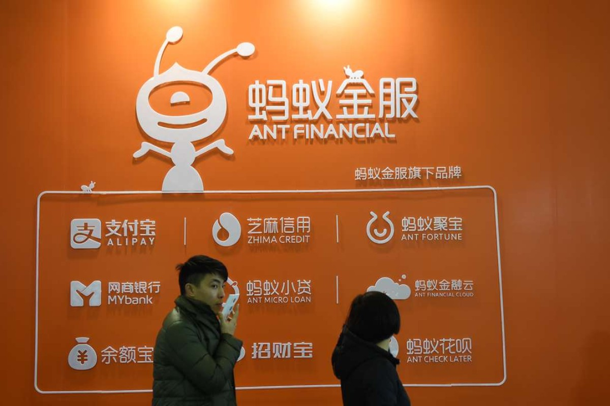 Ant Financial will launch IPO at some point, says Alibaba