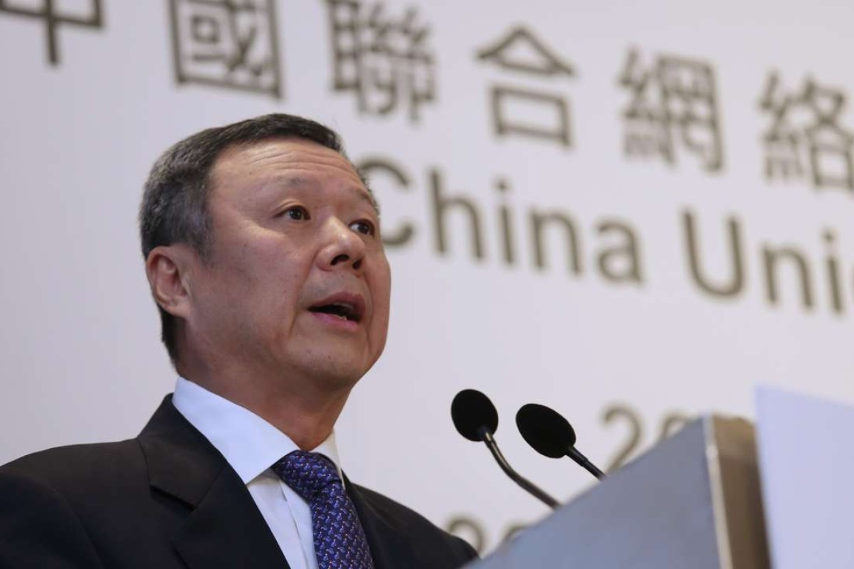China Unicom issues its third straight profit warning this