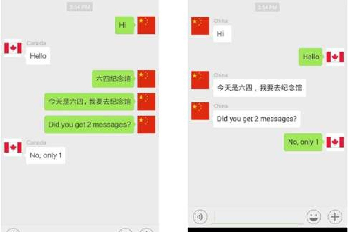 How to avoid getting your WeChat messages censored both in and