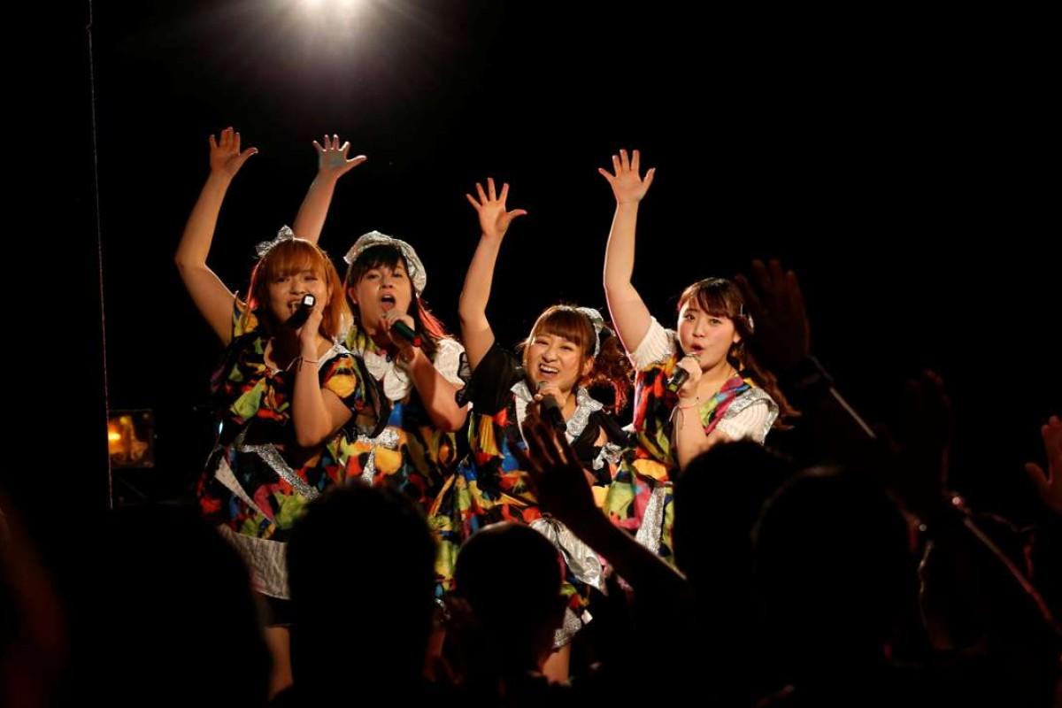 Japan idol upskirt