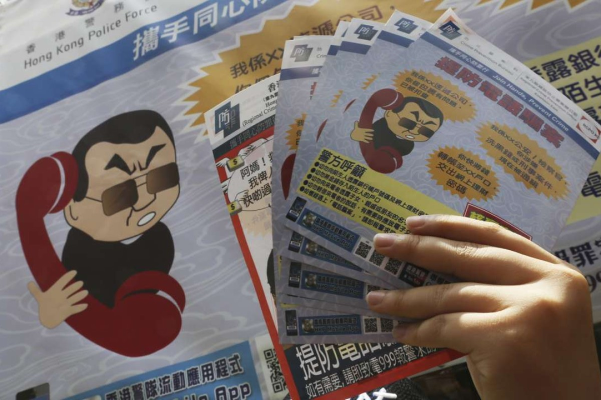 Hong Kong police bust transnational love scam that duped