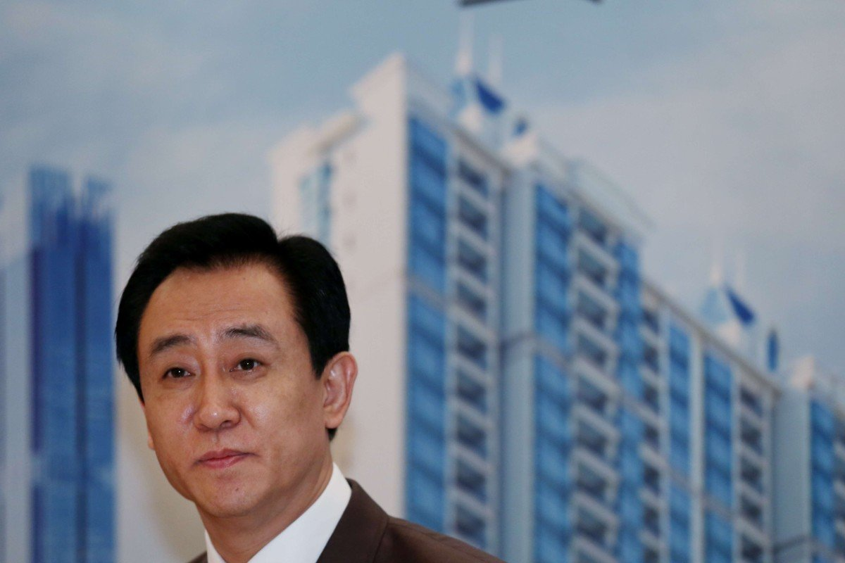 Here's why Evergrande's pursuit of Vanke failed: politics | South
