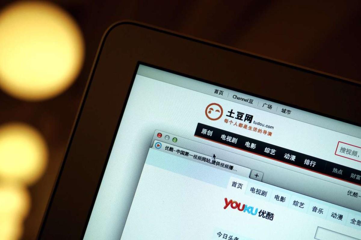 Youku ready to add viewers' data to help Alibaba refine