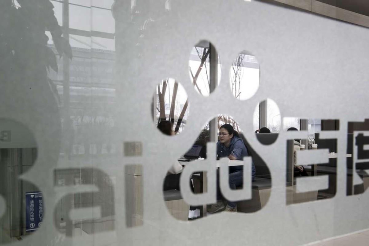 Virtual reality tech start-up 8i raises US$27m Series B