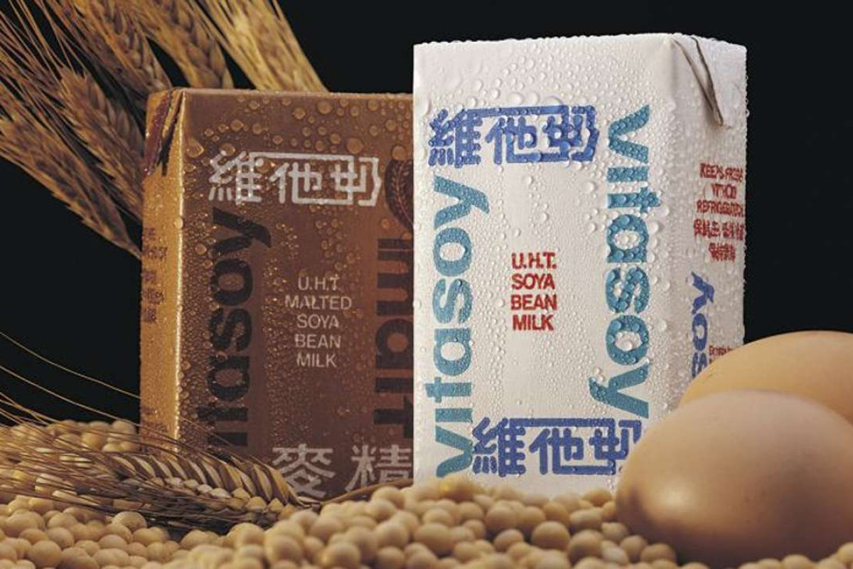 First tetrapak design of Vitasoy in 1975. Photo: courtesy of Vitasoy