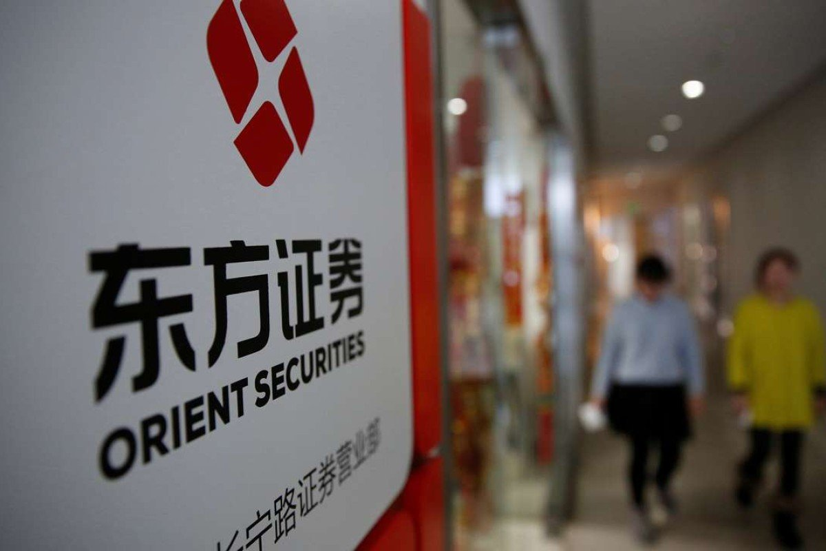 Chinese brokers face rising regulatory risks in 2017 as