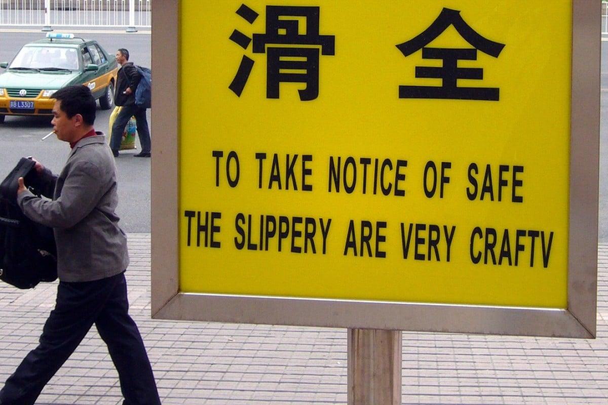 Farewell to 'Chinglish'? China cracks down on bad English on