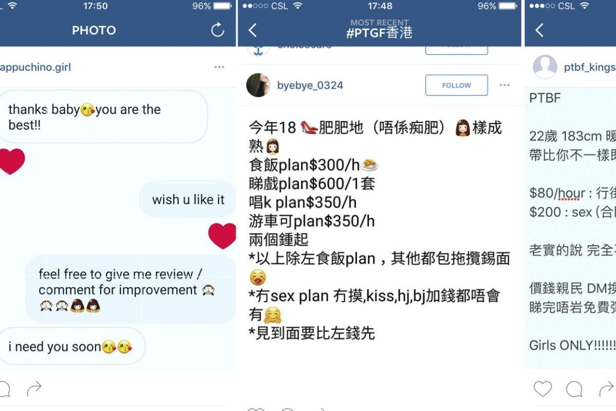 Hong Kong's part-time girlfriends (and a boyfriend) tell