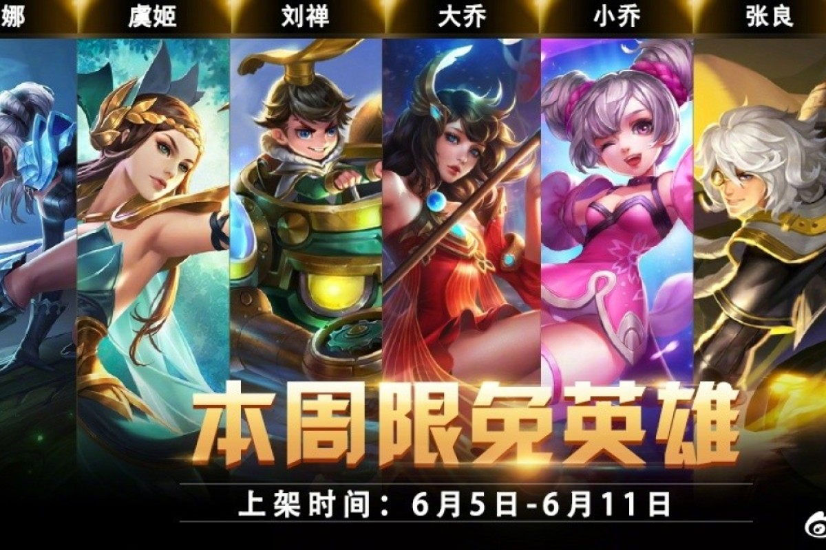 Tencent To Limit Time Children Play Game Online Amid Addiction Fears South China Morning Post