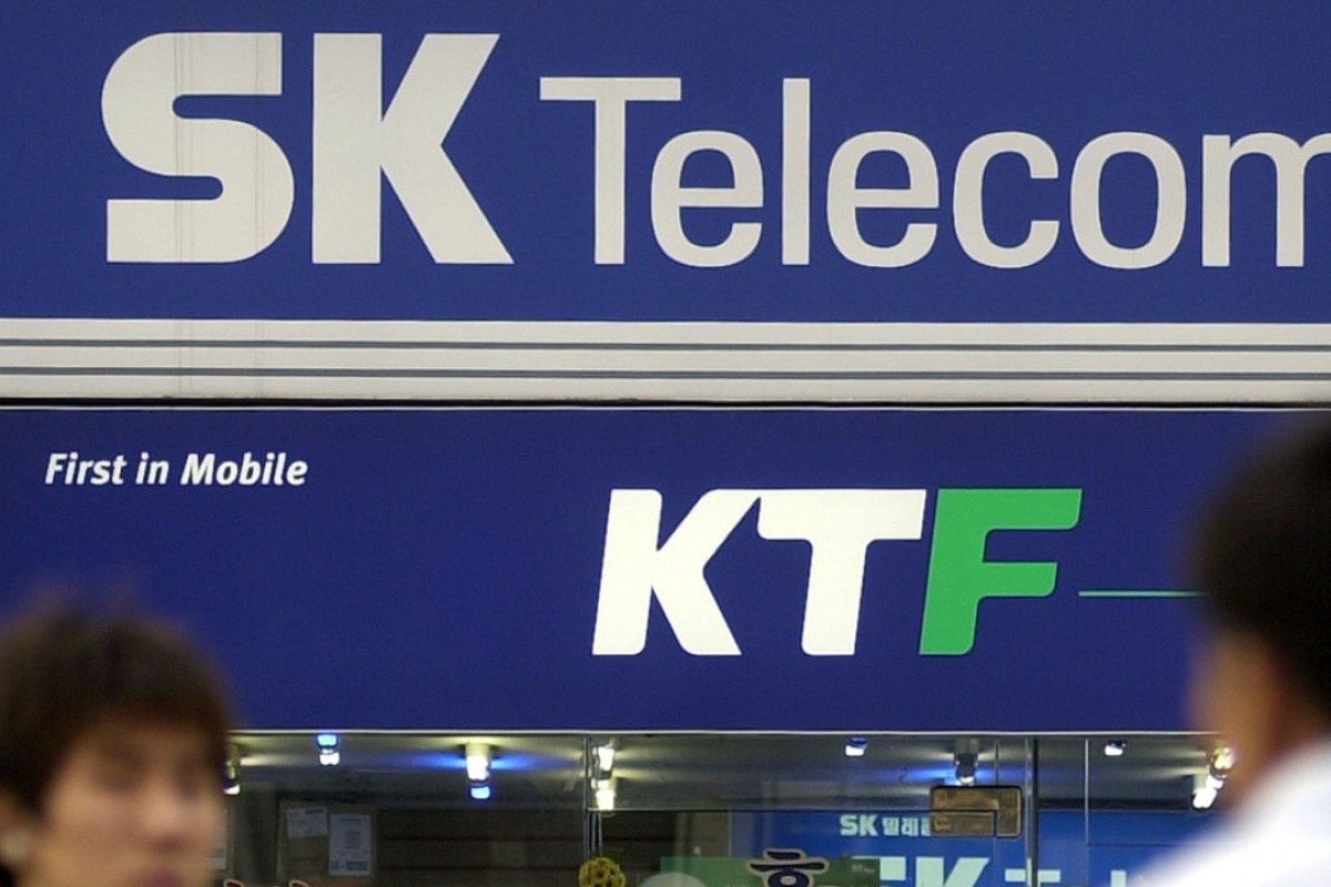 SKT develops 'non-hackable' security chip | South China