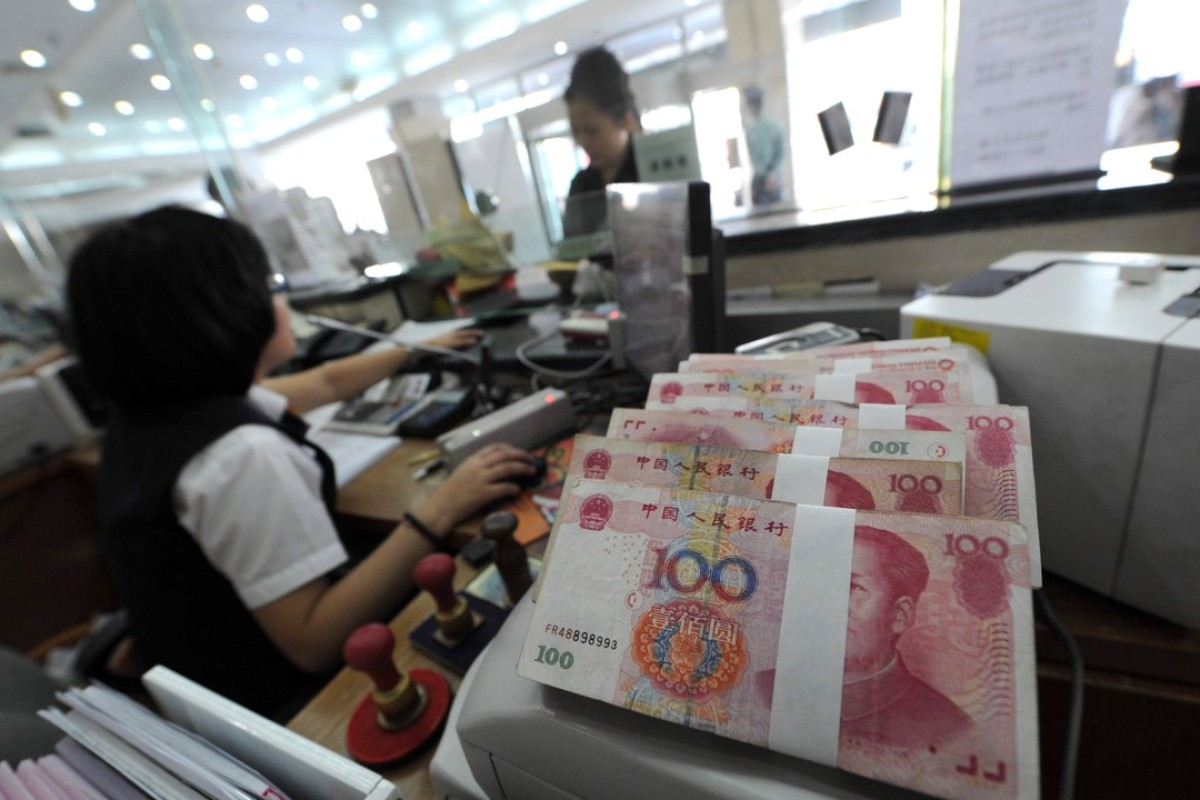 China's banking asset management sector to double by 2021