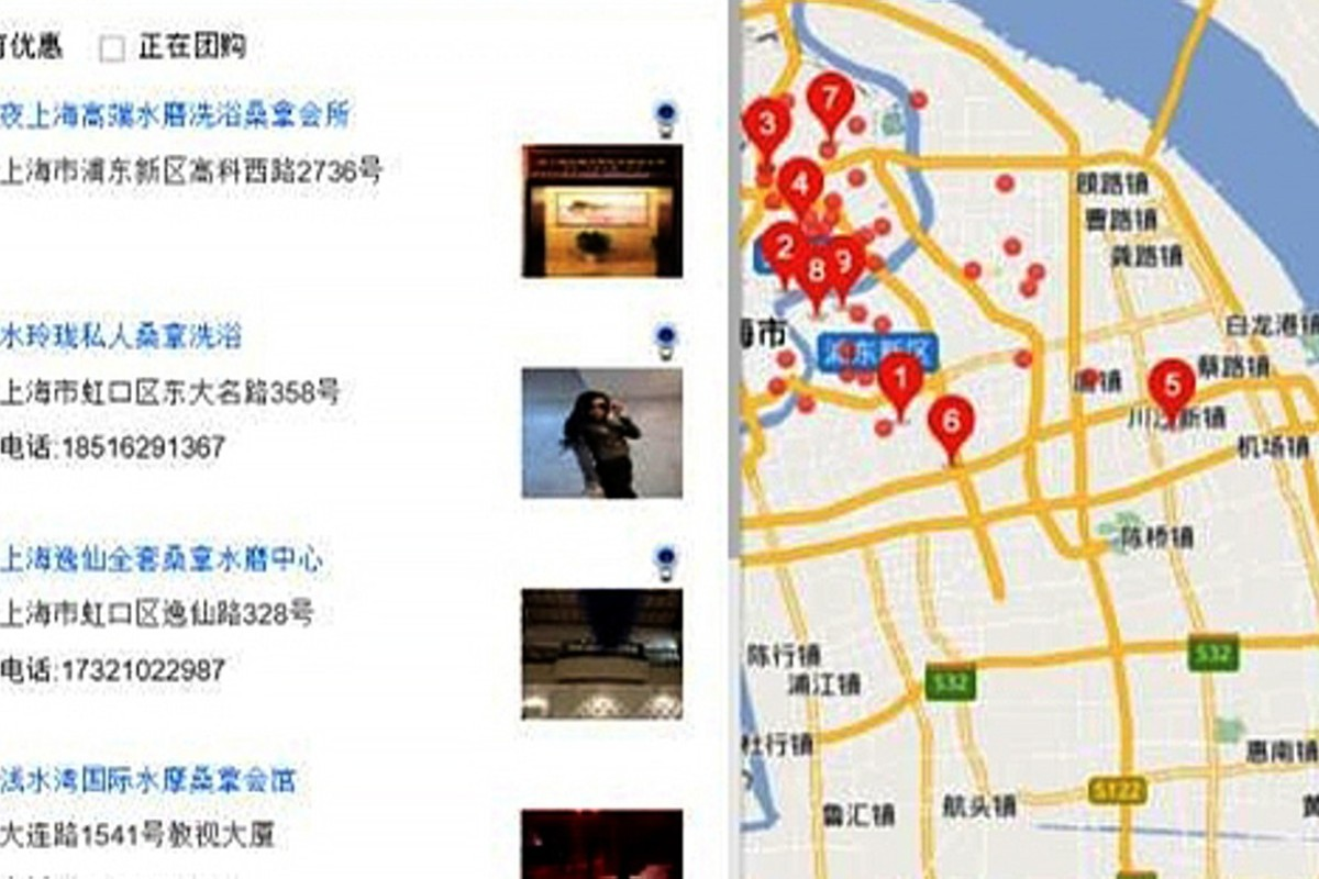 China's answer to Google Maps shows where to find