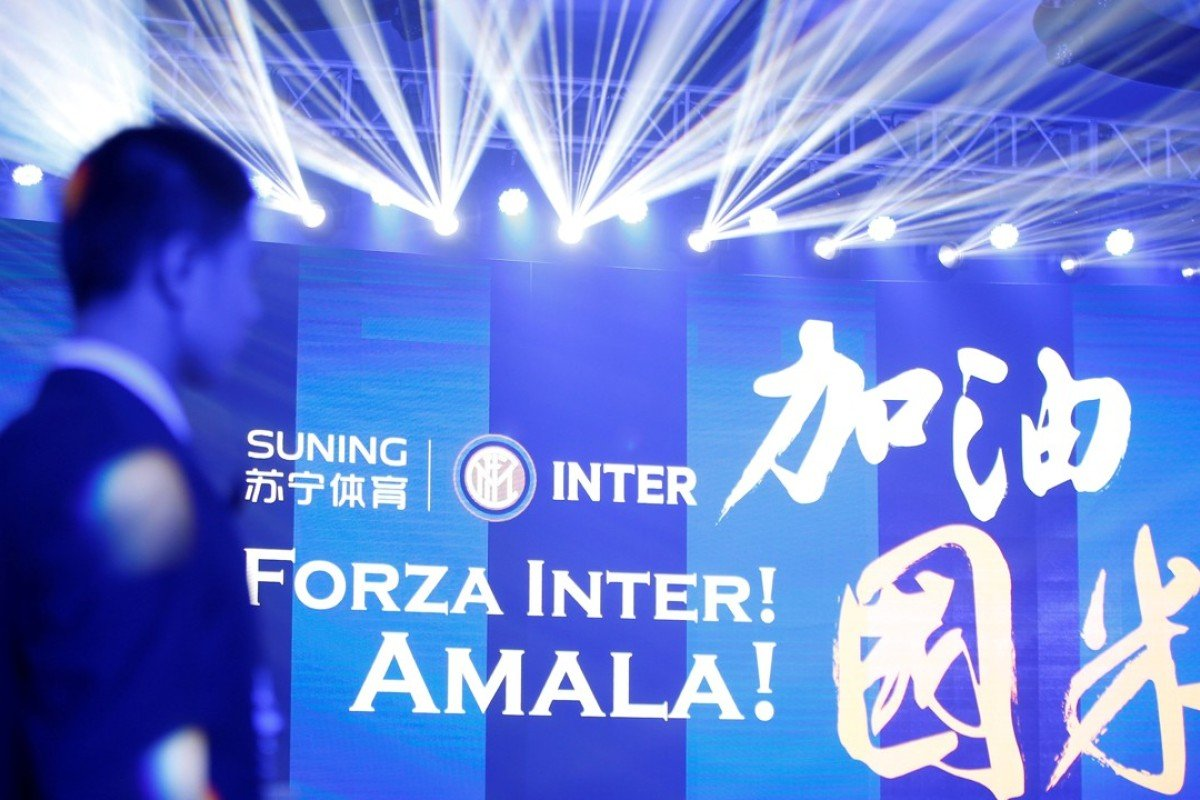 21efd68275c Chinese retailer Suning has found its deal to purchase a controlling stake  in Italian Serie A