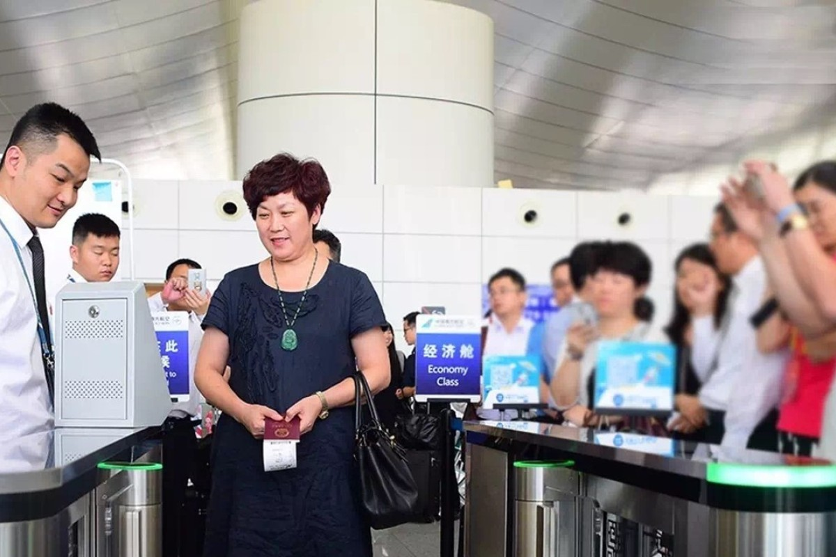 Baidu offers facial recognition technology to help Beijing