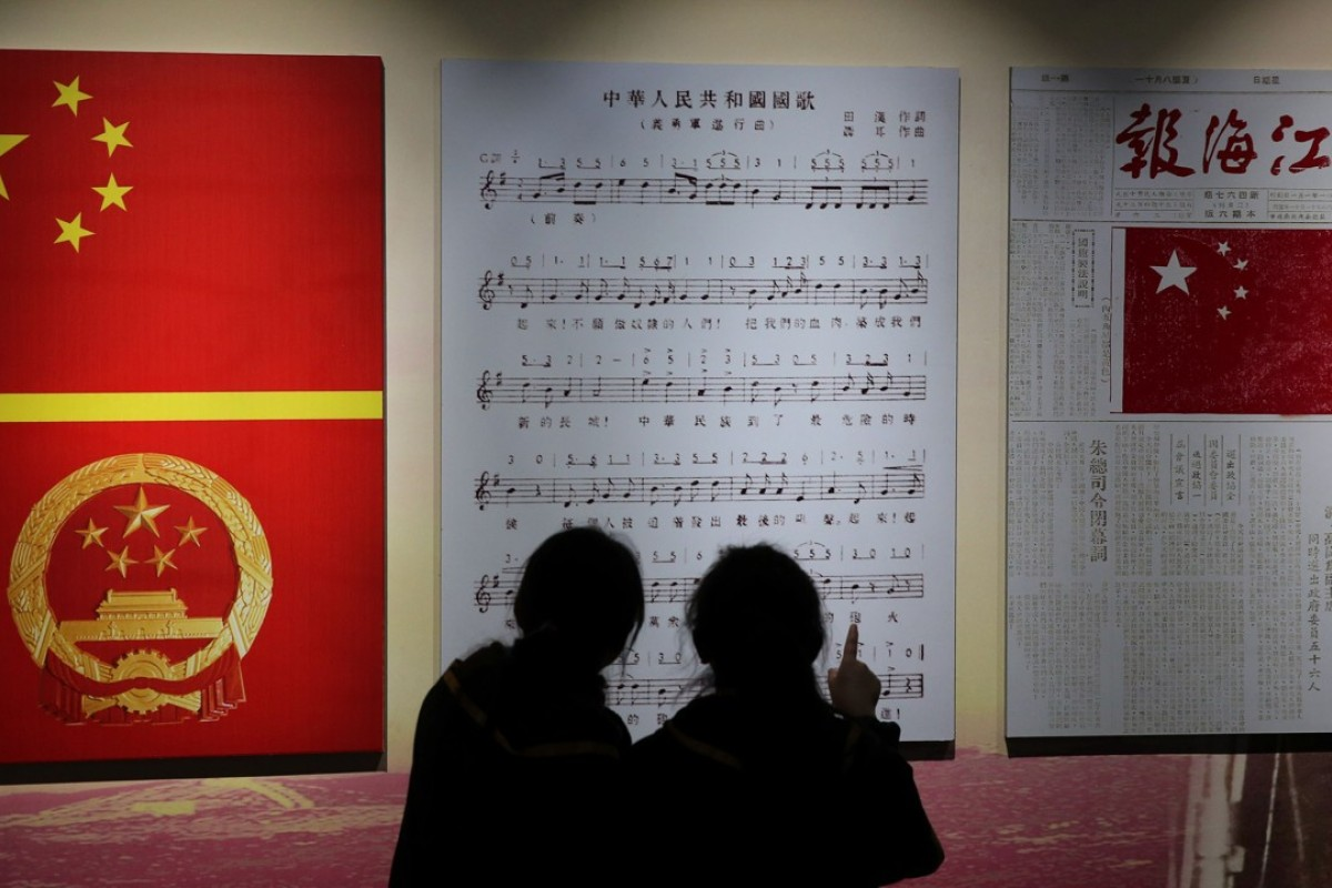 Explainer: what will China's national anthem law mean for
