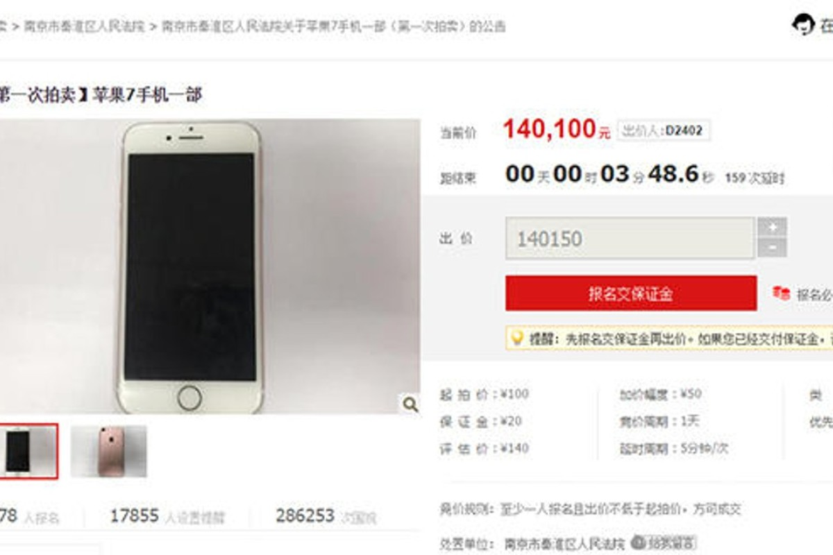 Expensive error sees Chinese man bid more than US$41,000 for