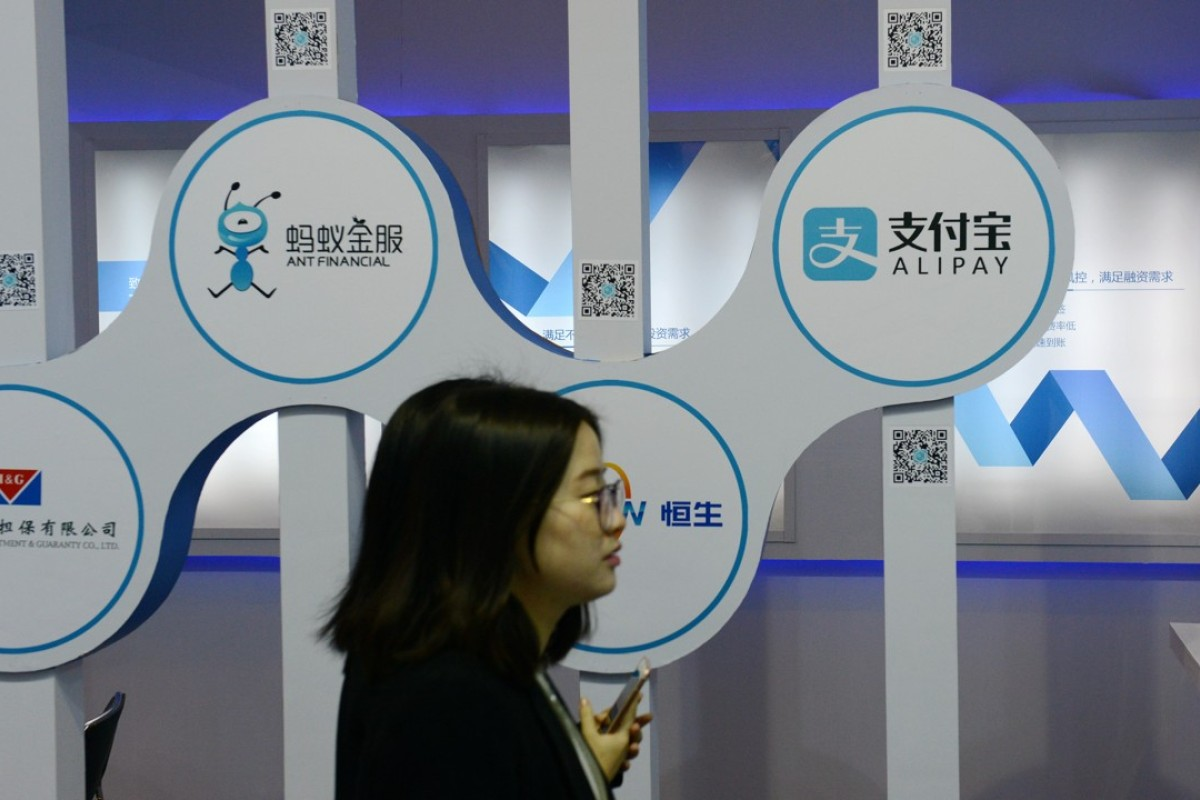 Alibaba affiliate Ant Financial 'will push for third time
