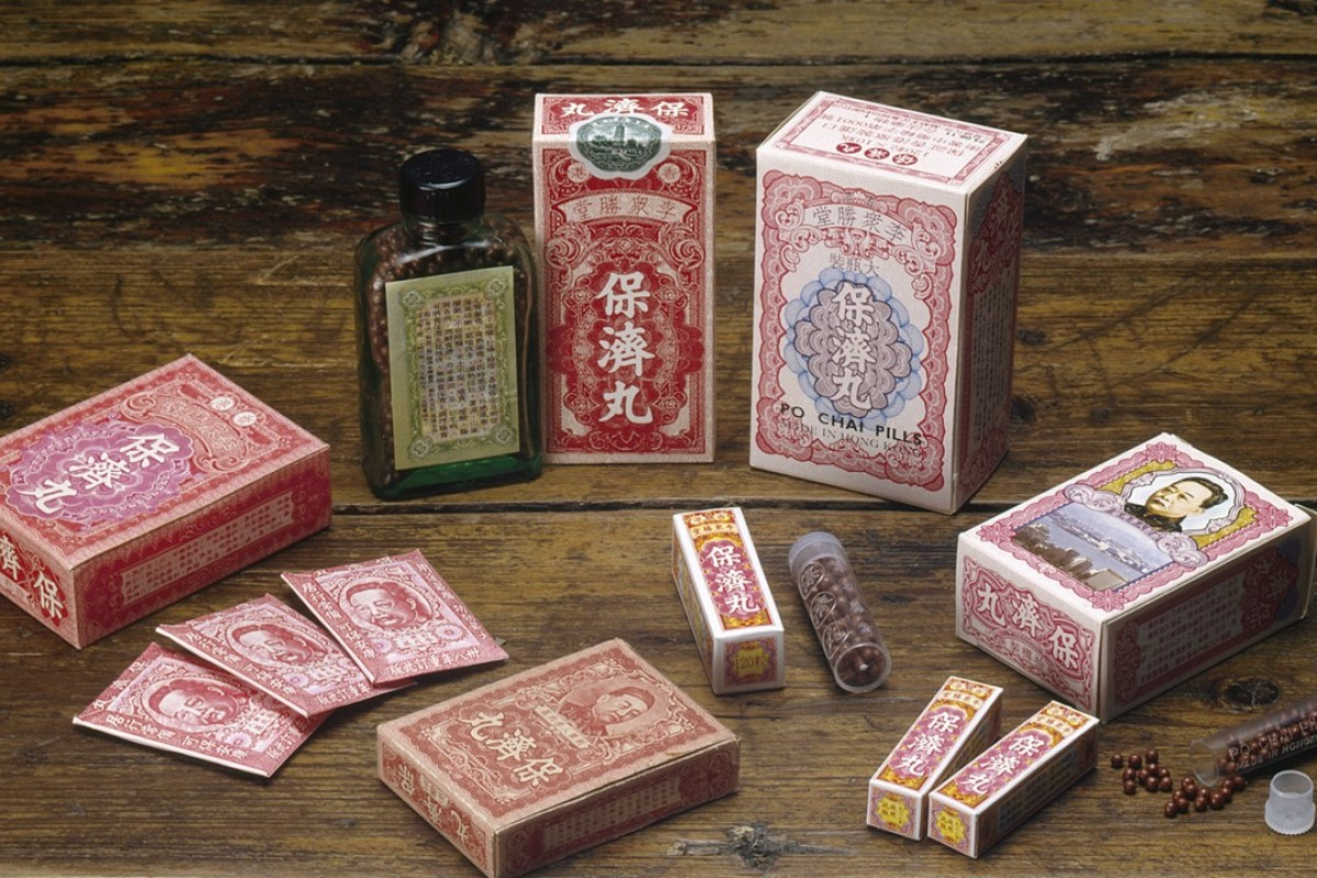 Made in Hong Kong: the story of Po Chai Pills, 'cure all' medicine