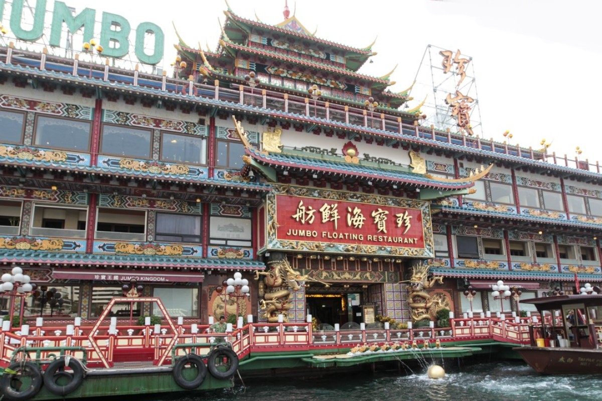 Hong Kong's iconic Jumbo Floating Restaurant to be given a facelift