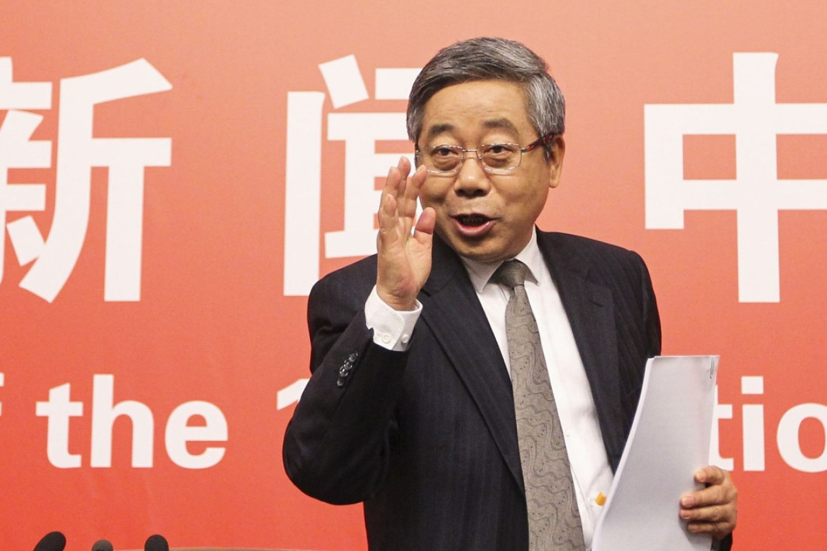 Educators Are Asking For Loving >> Hong Kong Teachers Must Love China To Do Their Job Properly