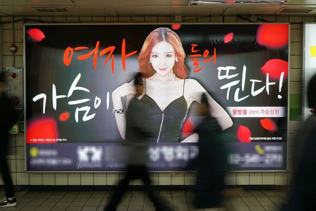 South Korea to ban plastic surgery ads in the capital's