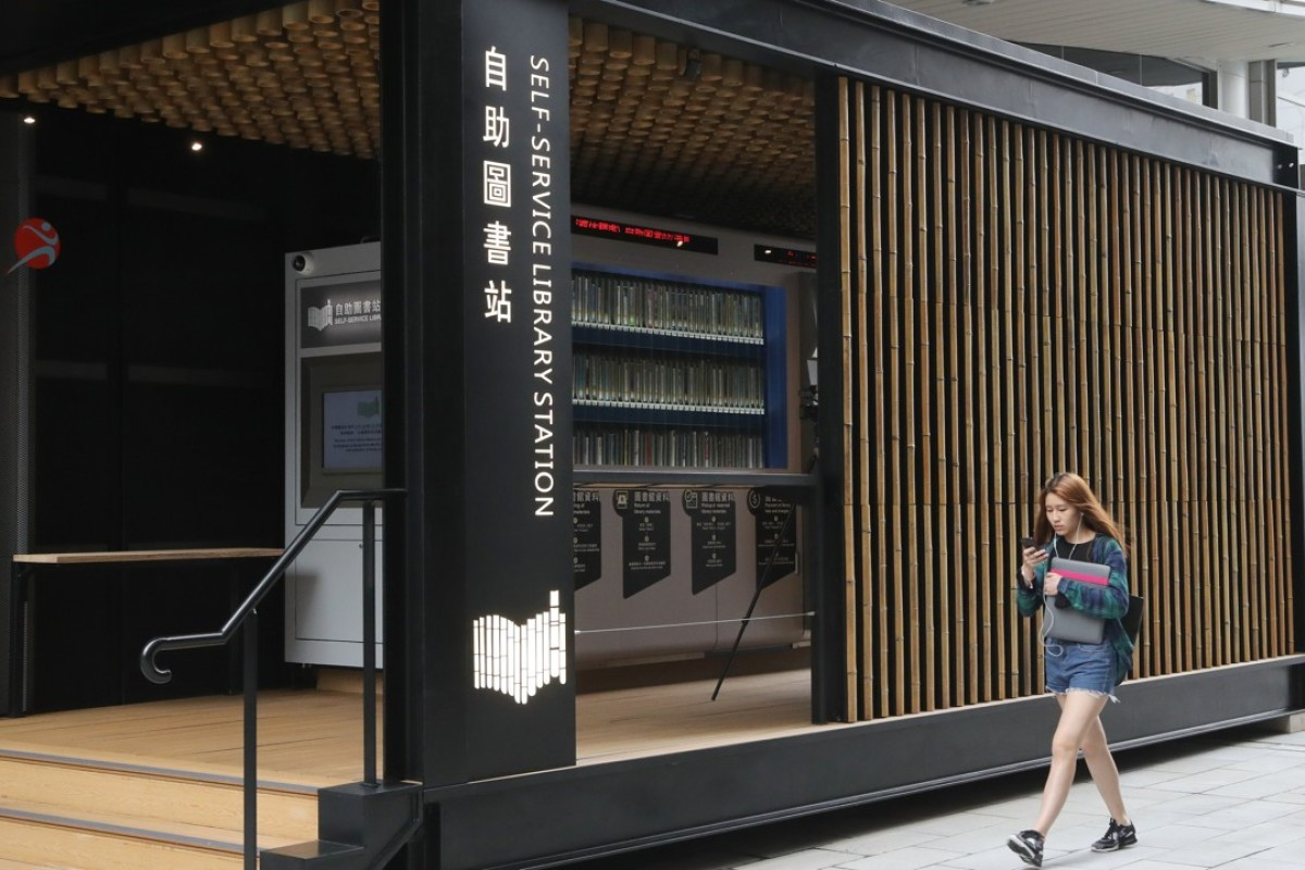 Self-service library stations to provide books on demand for Hong