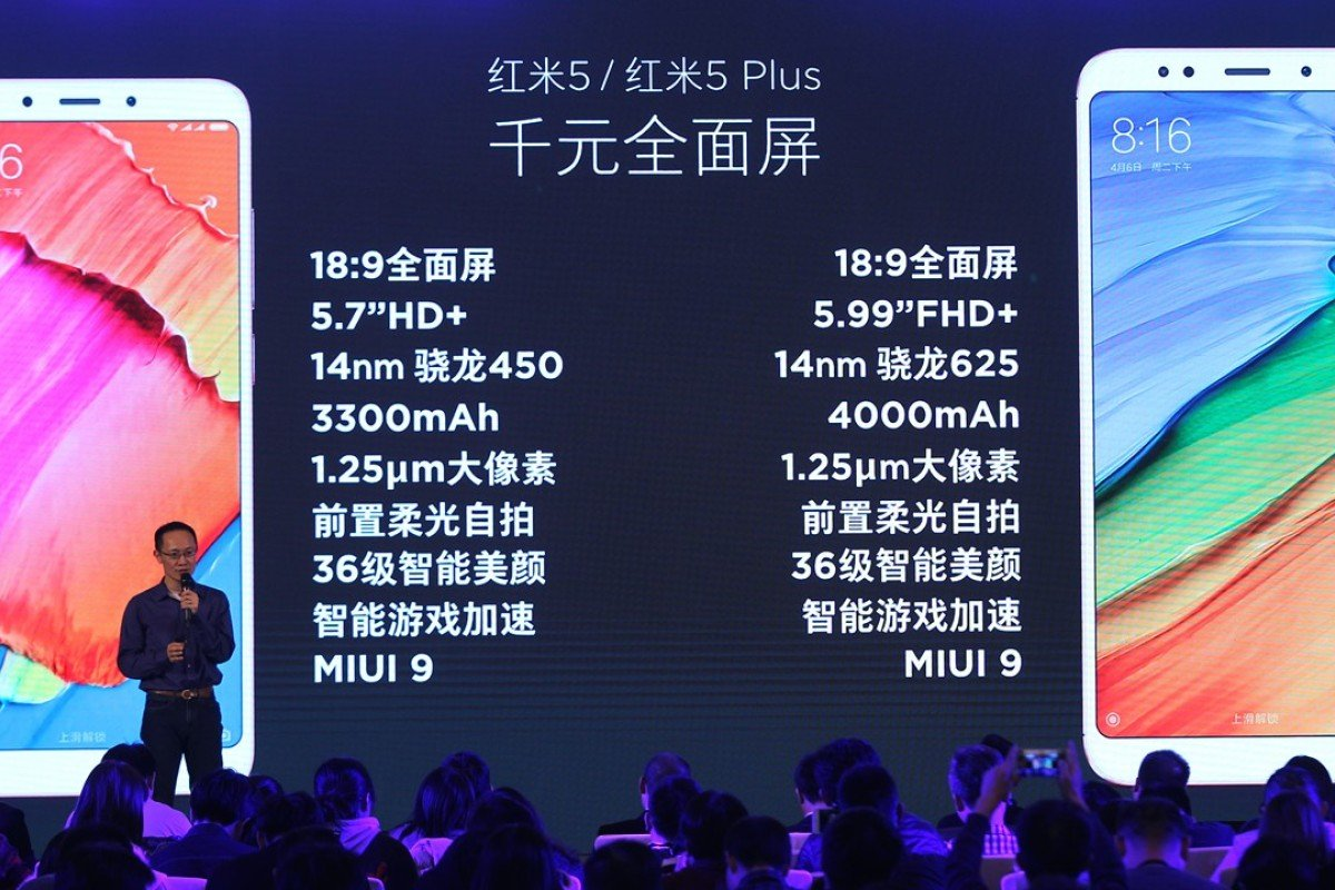 Here is how Baidu, Alibaba, Tencent and Xiaomi fare against
