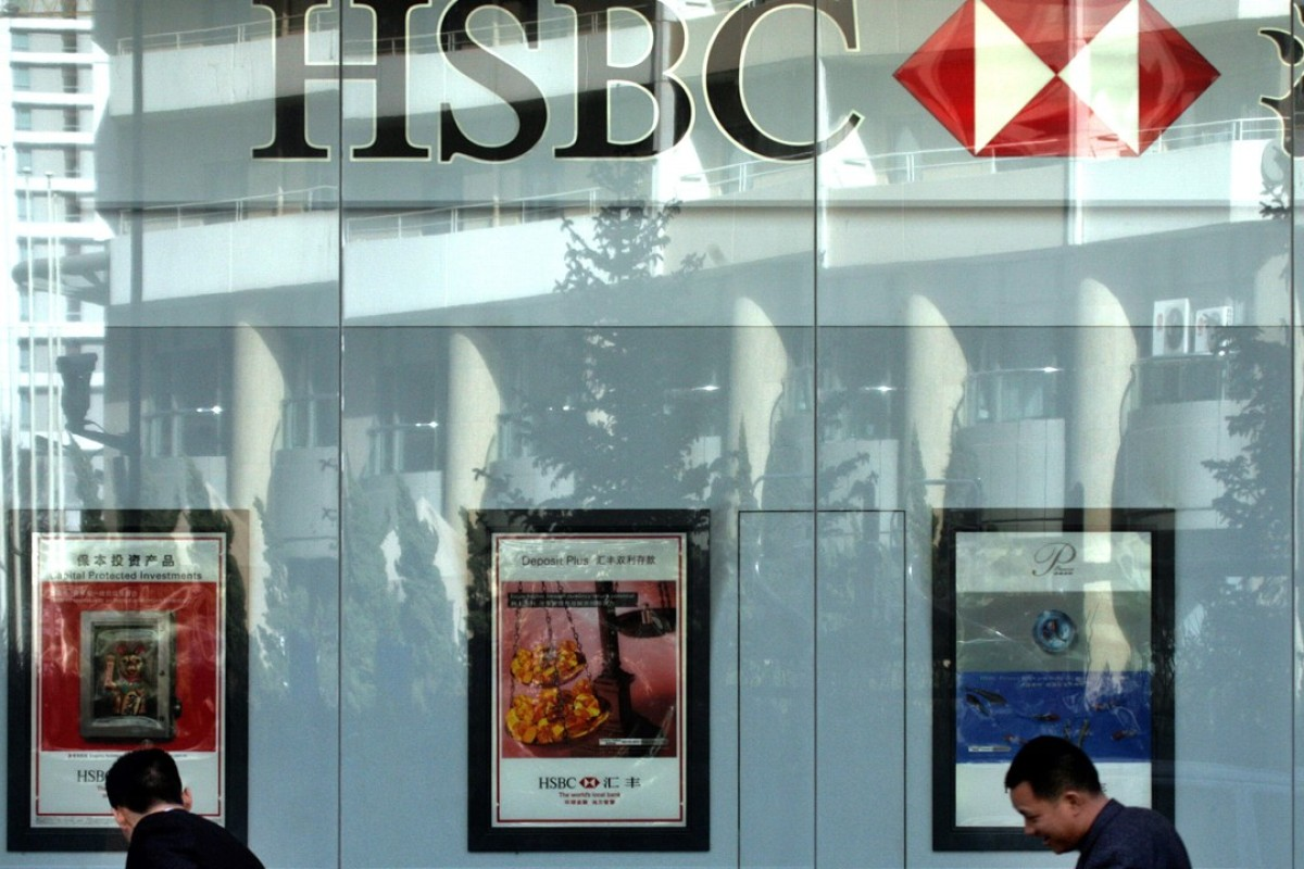 Follow the technology: HSBC offers special loans for tech