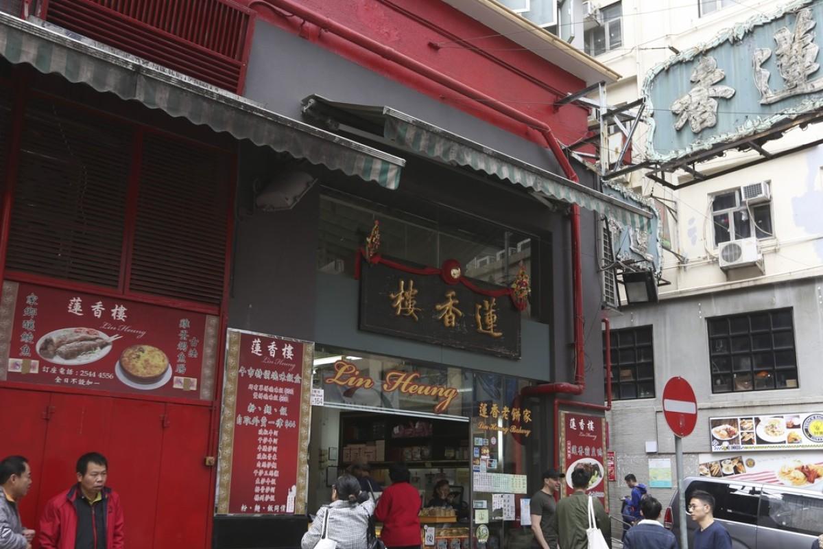 Hong kong aberdeen wa