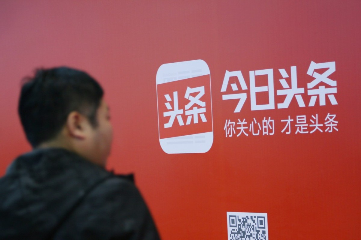 China's Google' accused of not playing fair by popular news