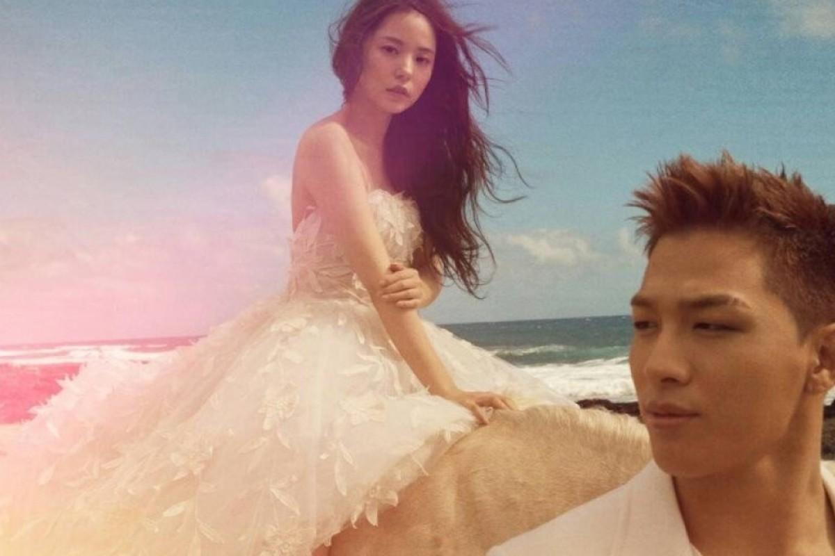 Taeyang Song Ji Eun dating Carbon dating handleiding