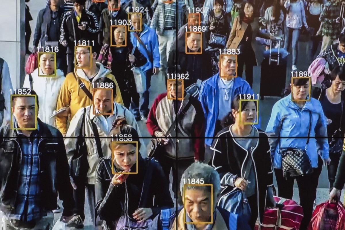 fbi facial recognition software download