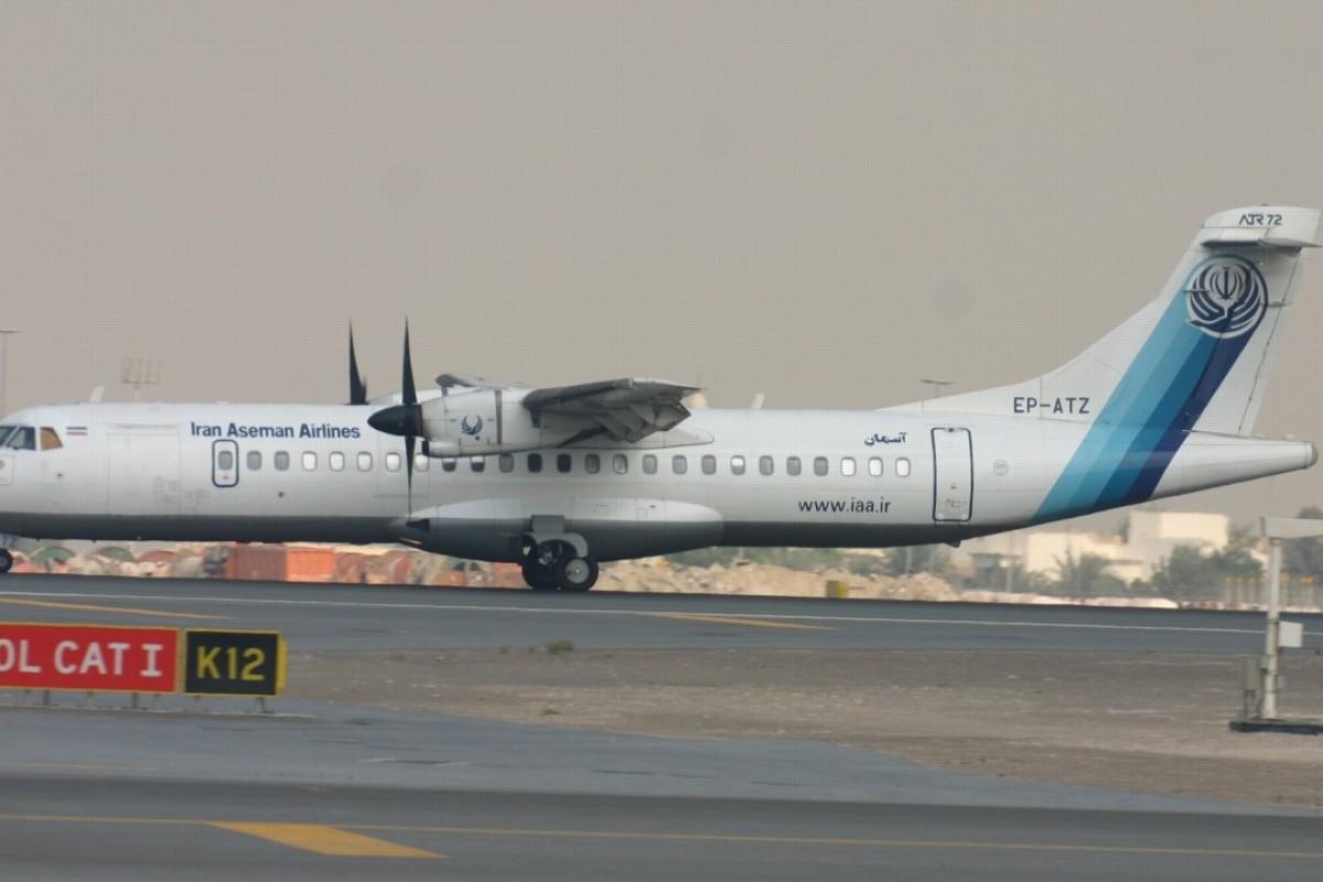 Mehrabad International Airport - Wikipedia