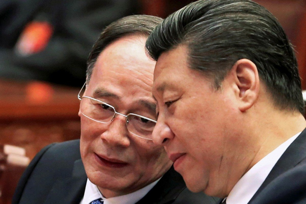 Will China's next vice-president have more power? | South