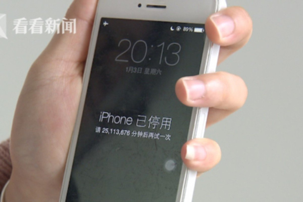Chinese toddler 'disables iPhone for 47 years' | South China Morning
