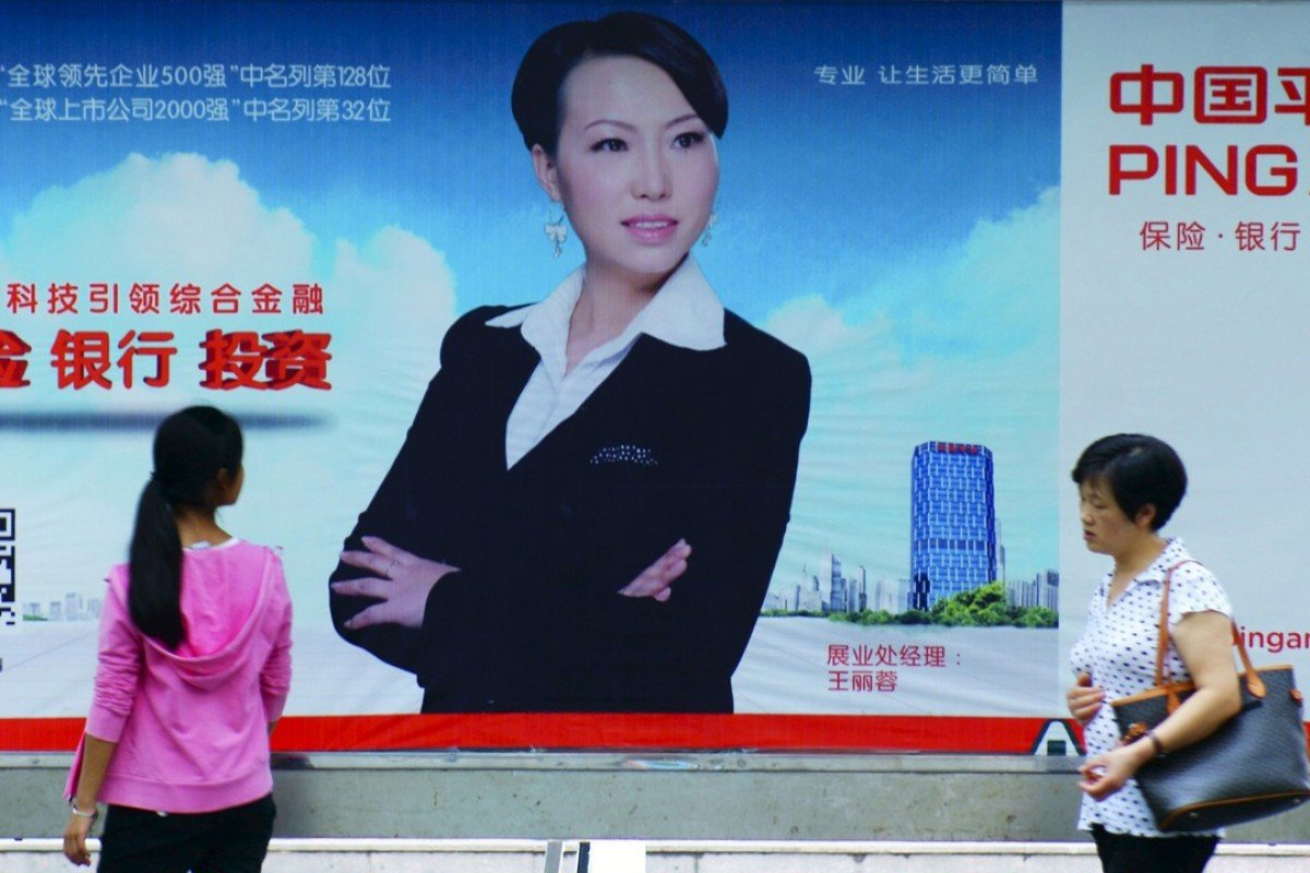 Ping An Insurance to double dividend as profit soars 43 per cent