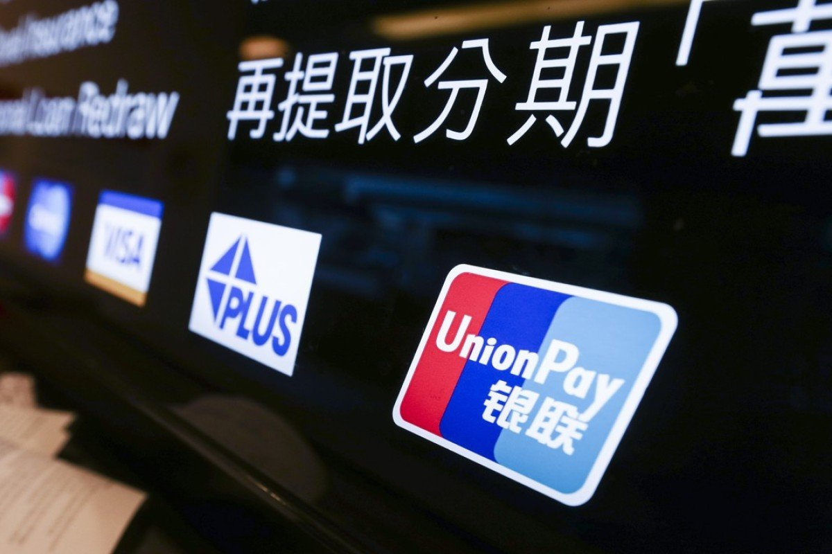China's UnionPay plans global expansion of QR code e-payments in