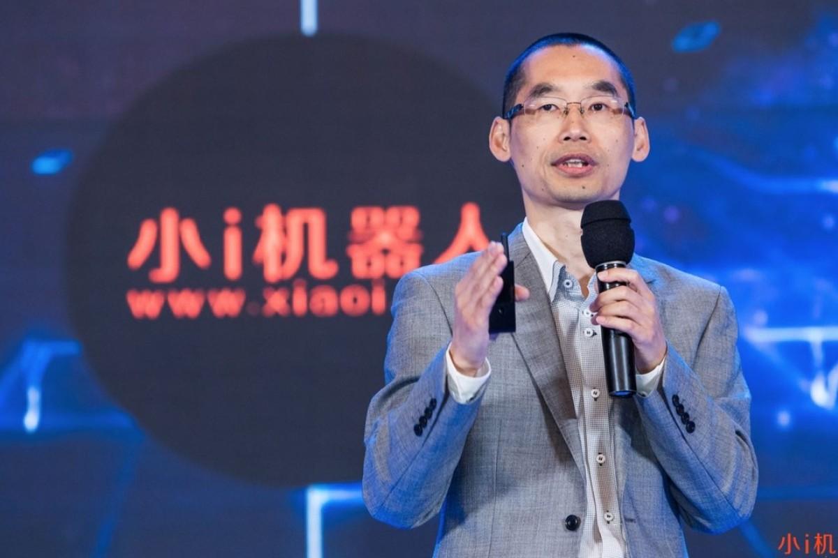 AI firm Xiaoi keen on Hong Kong flotation after mainland