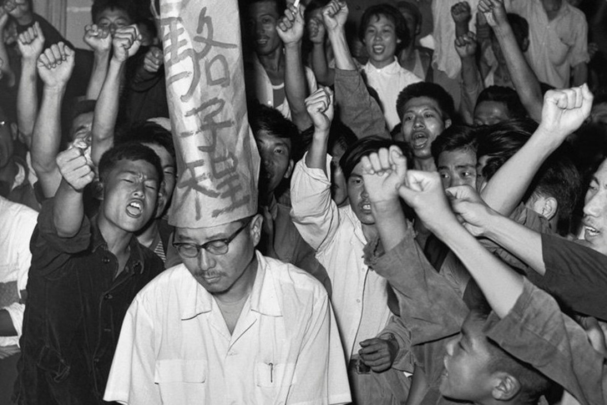 The story of a martyr in Mao's China: executed and her