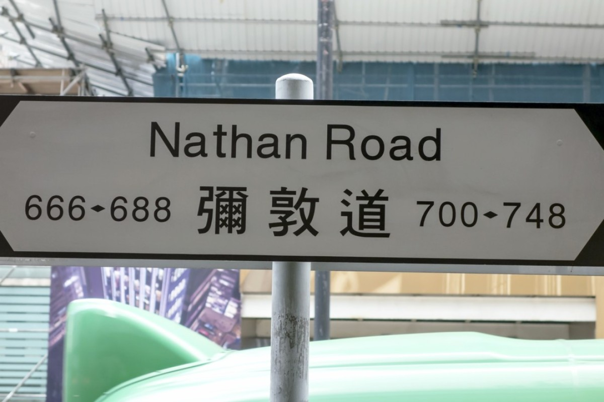 Political Portent Written In Slush At >> Why Renaming Hong Kong S Colonial Era Streets Would Be A Politically