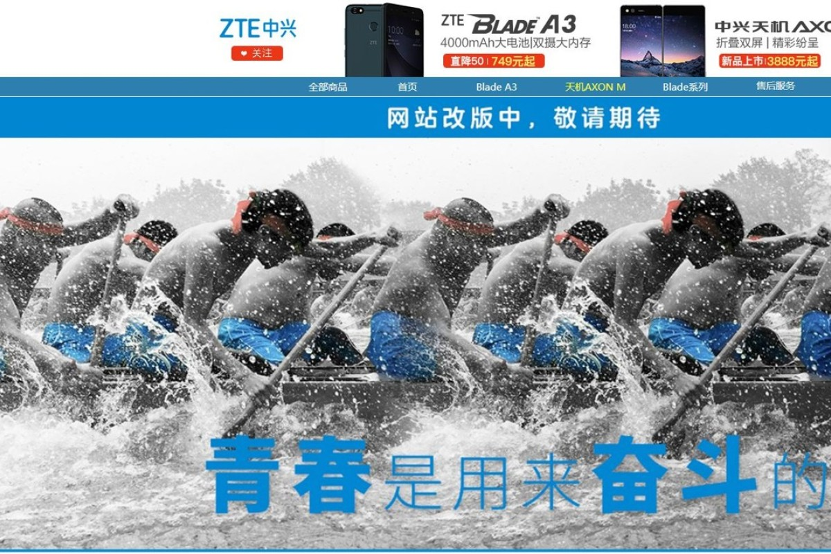 ZTE suspends smartphone sales, after-sale services to comply