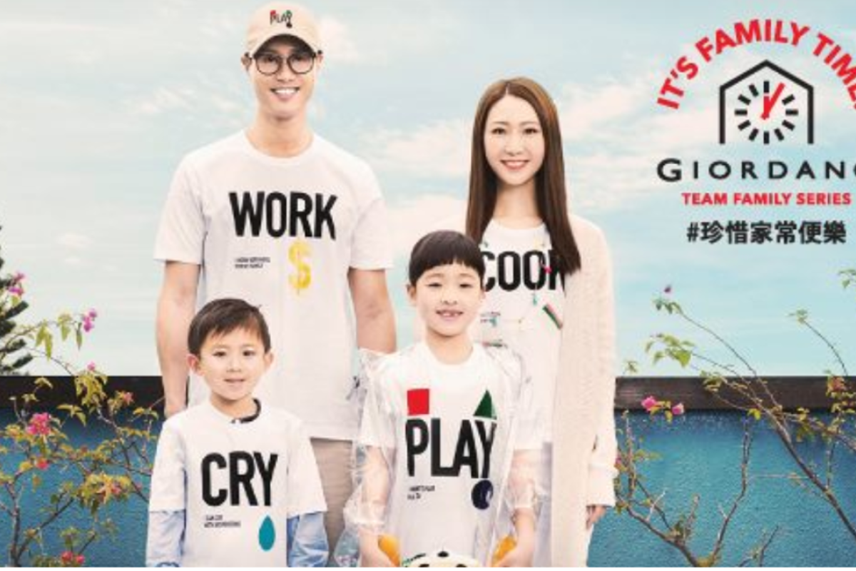 Hong Kong fashion brand Giordano removes sexist ad after