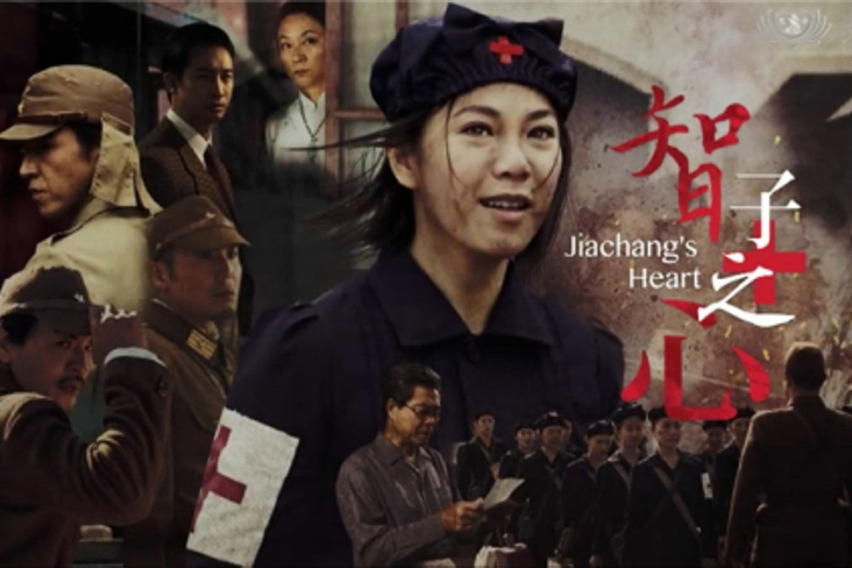 How a TV drama about a wartime nurse serving the Japanese