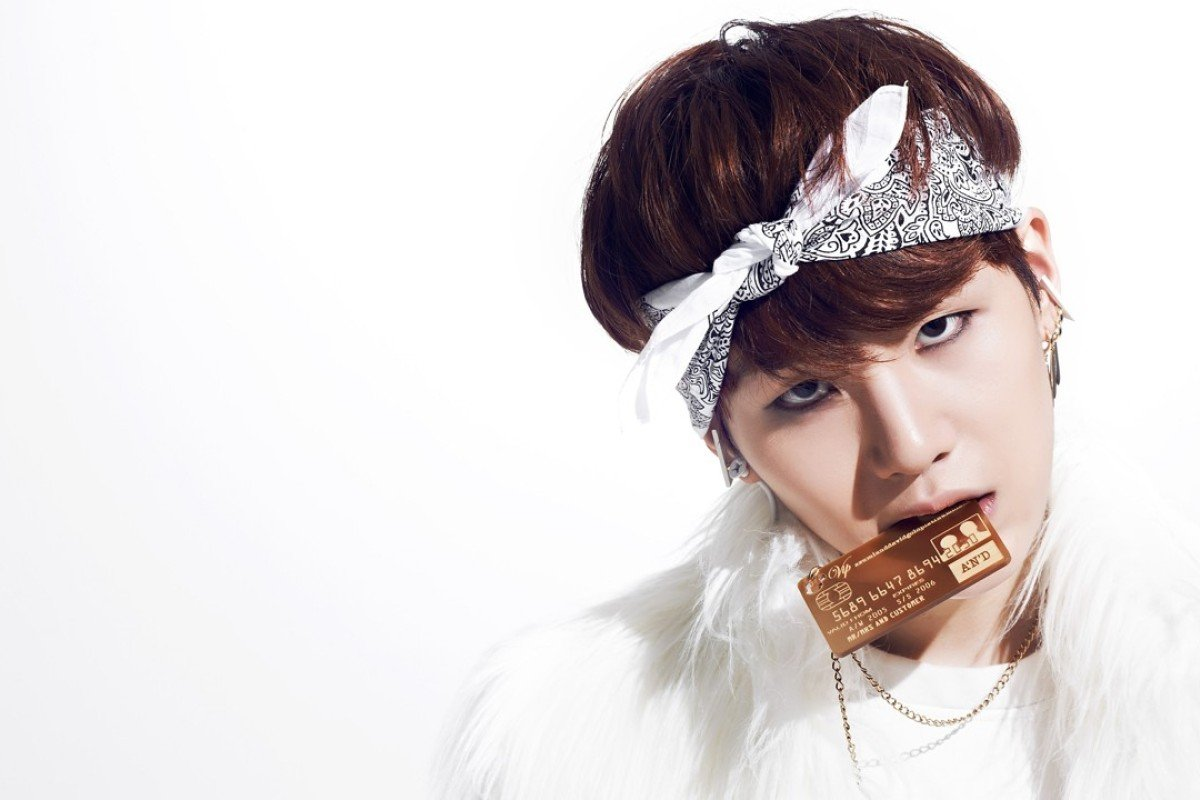 Suga from K-pop giants BTS – his life, his loves and his
