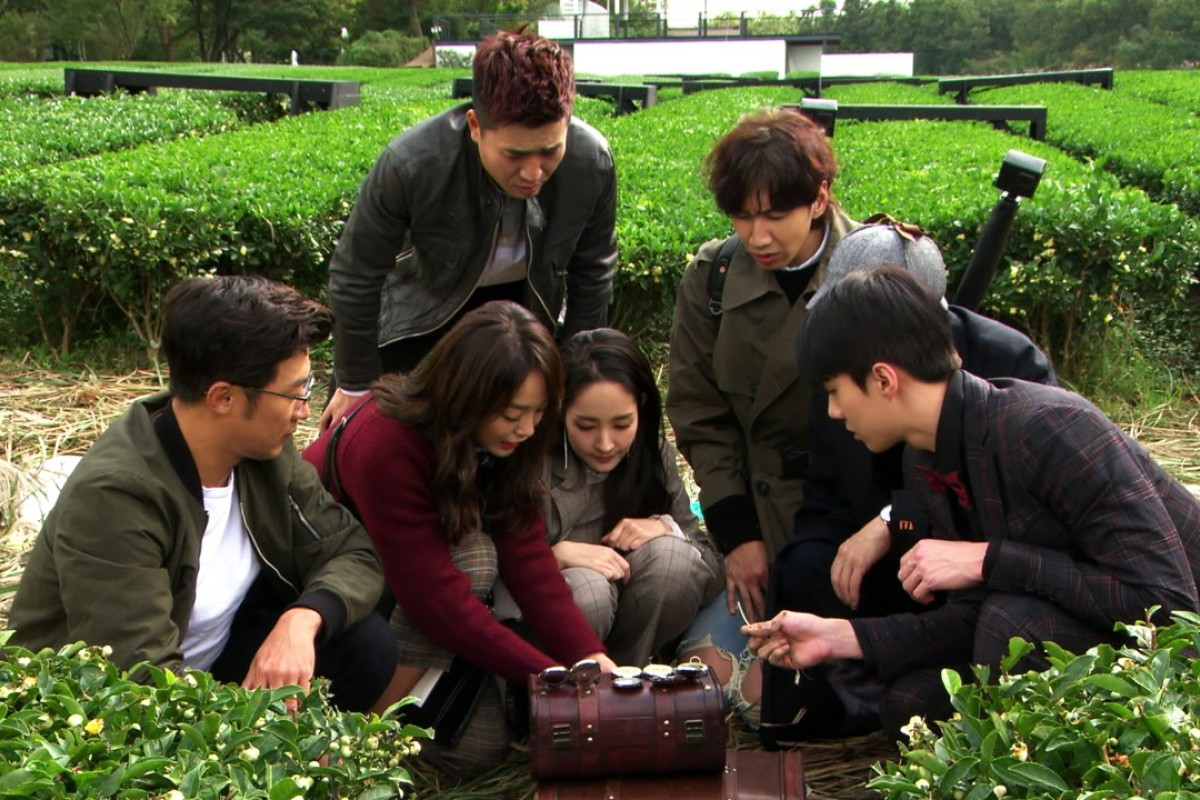 51e1ba590efab Netflix picks up Korean variety show 'Busted!' for second season ...