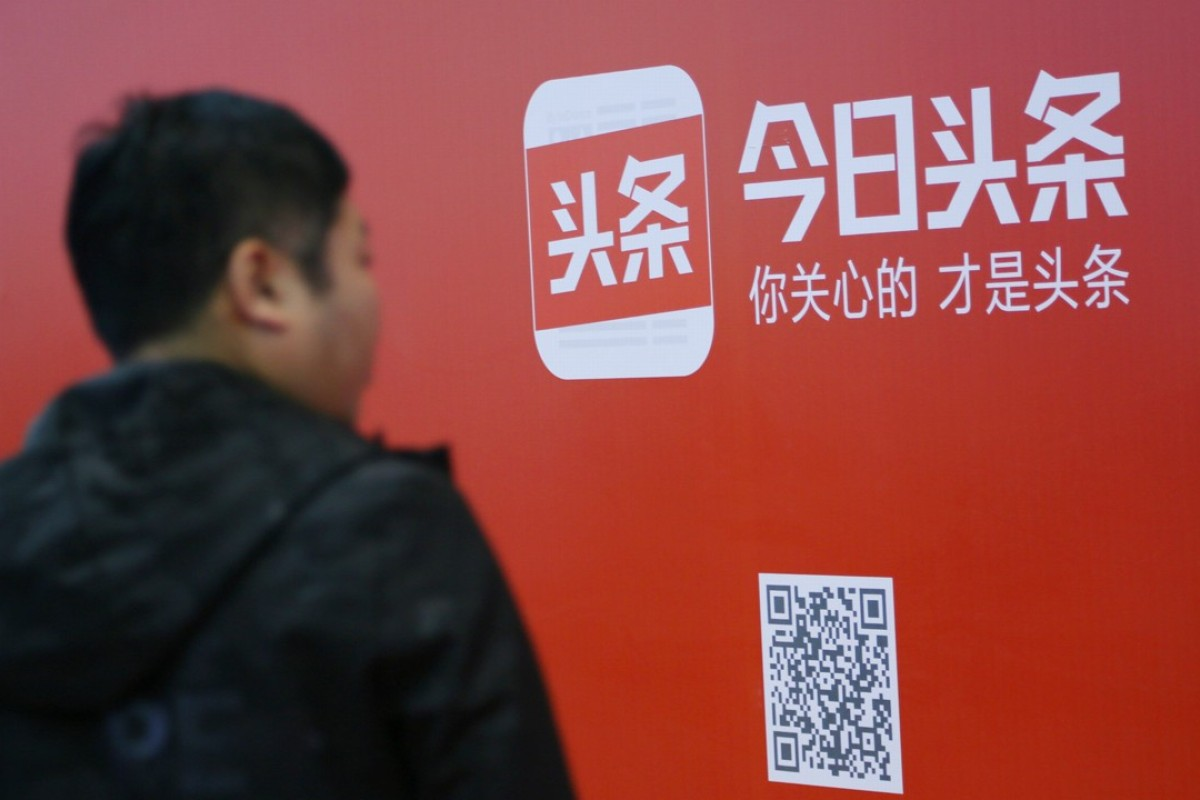 Tencent sues ByteDance for 1 yuan, seeks apology for defamation