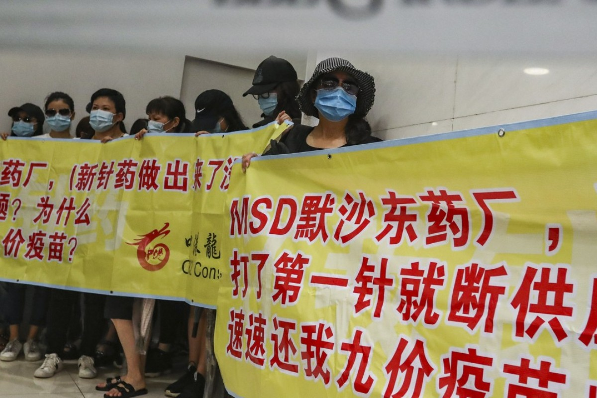 Chinese agent orchestrating HPV vaccine protest against US